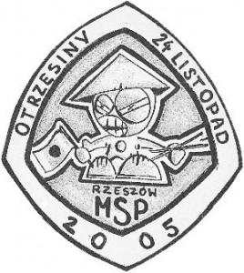 logo_otrz_20052006